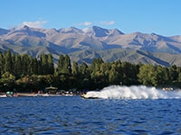 Issyk Kul Lake