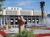 Bishkek city. National philharmonic