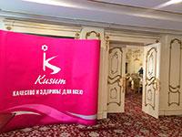 Медицинская конференция компании Kusum Pharm
